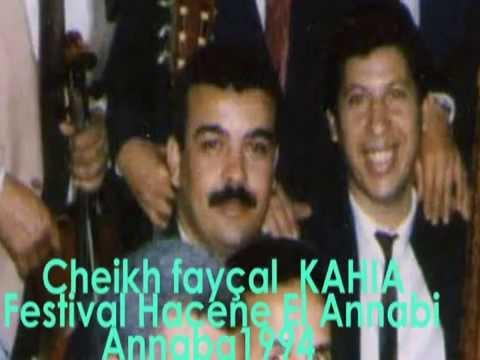 Malouf annabi Ya nass la Ta3dirouni