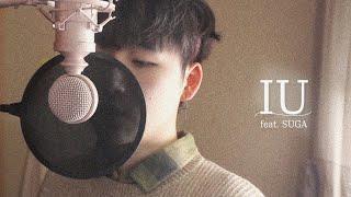 IU - eight (ft. SUGA of BTS) (Acoustic)
