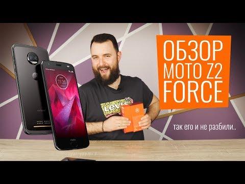 Обзор Moto Z2 Force. Не убиваемый флагман?