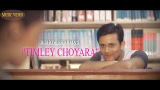Timley Chhoyara  - New Nepali Song Ft. Bishow sharma, Simpal kharel[1080pHD]