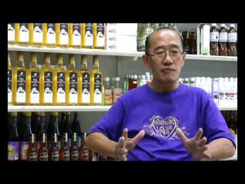เปลี่ยนก่อนป่วยEP.61(1/4)อาชีพเสริมสร้างสุขภาพและรายได้กับคุณนิตินันทน์ เจ้าของร้านAstv Shop หาดใหญ่