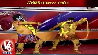 Special Story on Pothurajulu | Significance of Pothuraju in Bonalu Festival  - V6 News