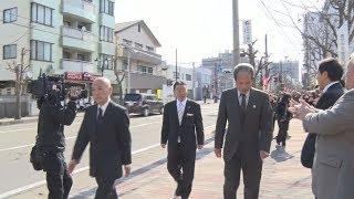土屋陽一 新上田市長 初登庁