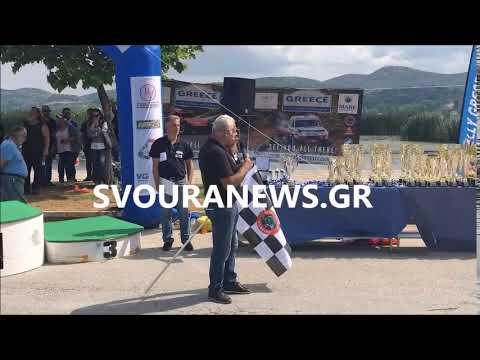 Δεν παραβρέθηκαν στην απονομή του «Rally Greece Off Road»