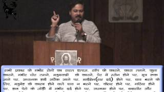 Lecture on Health at Patiala Part II - Rajiv Dixit