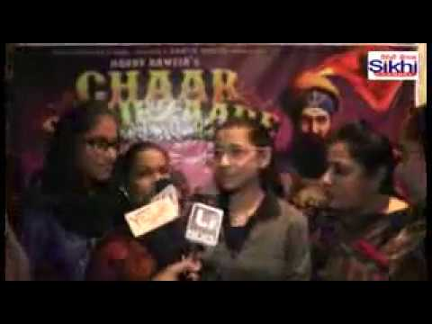 Film Char Sahibjade Part 2 Views 3