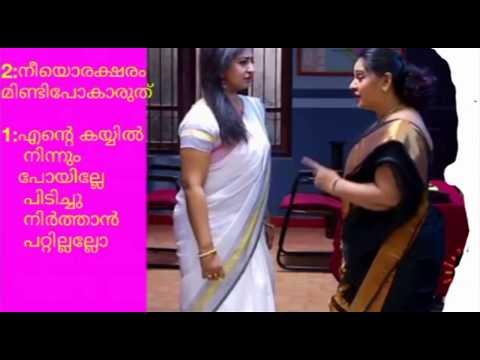 സോനായും ബീനയും KUണ്ടിയിൽ കയറ്റുന്ന..Serial actress Sona Nair and beena Antony back view,bouncing boo