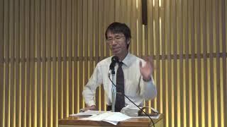 2020年7月12日高知クリスチャンセンター礼拝説教「≪ことば≫の重さ」ヤコブの手紙第3章1~18節