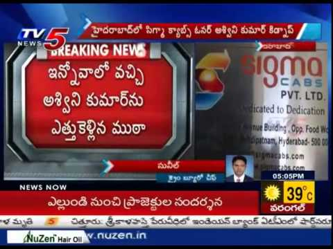Sigma Cabs Owner Kidnapped in Hyderabad : TV5 News