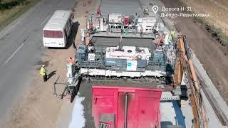 Ремонт дороги Н-31 - Дніпро - Решетилівка
