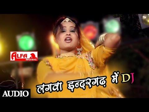 Lagwa Indergadh Mein Dj Rajasthani Song by Kanchan Sapera | Rajasthani DJ Song YouTube