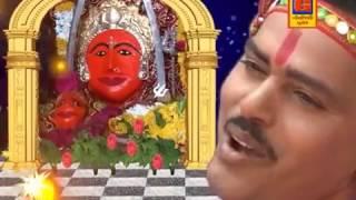 Dj Chamunda Maa No Phool Gajaro - Part 3 | Non Stop | Gujarati Dj Mix Songs 2017 | Chamuda Maa Songs