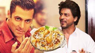 Salman के घर से shahrukh को पहुंची बिरयानी - eid 2017