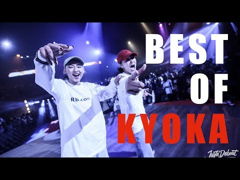 Kyoka 1 Hour Hip Hop Compilation