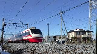 50000系と特急りょうもう 和戸〜東武動物公園間