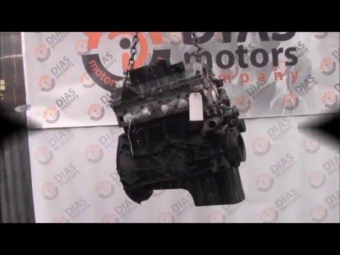 Контрактный бу двигатель OM 646.982 на Mercedes Vito и Viano, 2.2л CDI