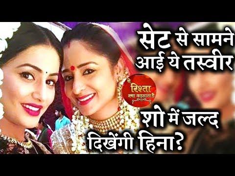 Why Hina Khan share a Photo with Lata Sabharwal from the sets of 'Yeh Rishta...'?