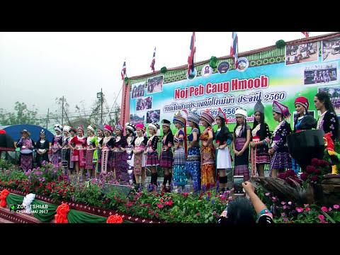 Hluas Nkauj Hmoob Thaib Zoo Nkauj Ua Fashion Show