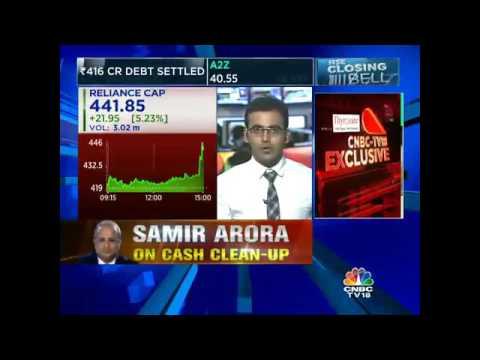 Reliance Capital To Reduce Debt Via Value Unlocking In Radio & TV Biz