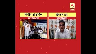 Iftar brings TMC and youth TMC leaders at Cooch Behar