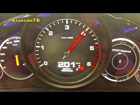 2017 Porsche Panamera 4S Diesel 0-200 - КлаксонТВ