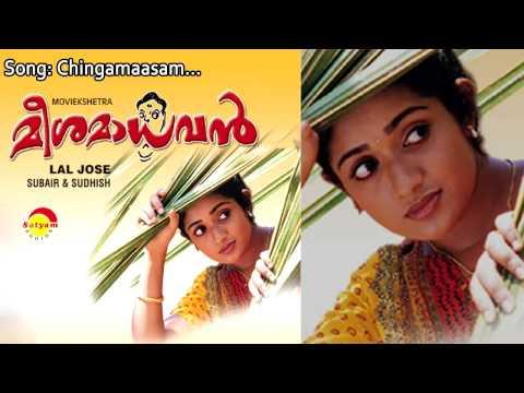 Chingamaasam - Meesamadhavan