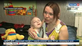 ГТРК «Алтай» и Русфонд собирают средства на лечение Тимура Шатова