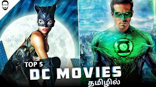 Top 5 DC Movies in Tamil Dubbed | Best Hollywood movies in Tamil Dubbed | Playtamildub
