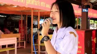 นร.สาวร้องเพลง'เขียนฝันไว้ข้างฝา'แก้บนพระพุทธชินราชสอบติดม.ในฝัน อย่างเพราะ