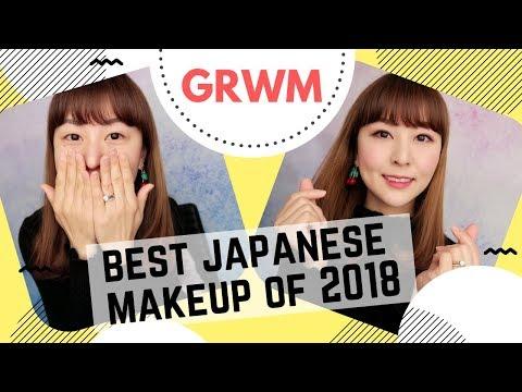 Best Japanese Makeup of 2018 – GRWM | JAPAN BEAUTY GUIDE