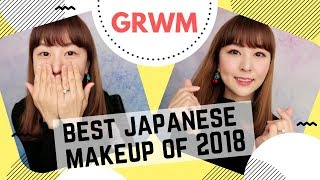Best Japanese Makeup Items of 2018 - GRWM | JAPAN BEAUTY GUIDE