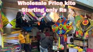 Kite market daresi starting Rs…