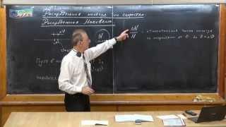 Урок 153. Распределение молекул по скоростям