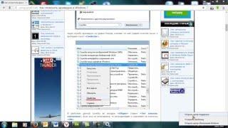 как отключить архивацию на windows 7