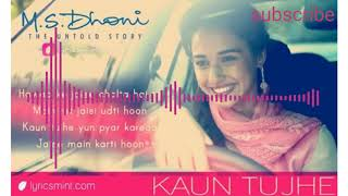 Kaun tujhe|| love viberation mix song|| use earphones to reveal the viberation attack