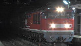北陸本線 貨物列車撮影記 2017年10月20日~21日