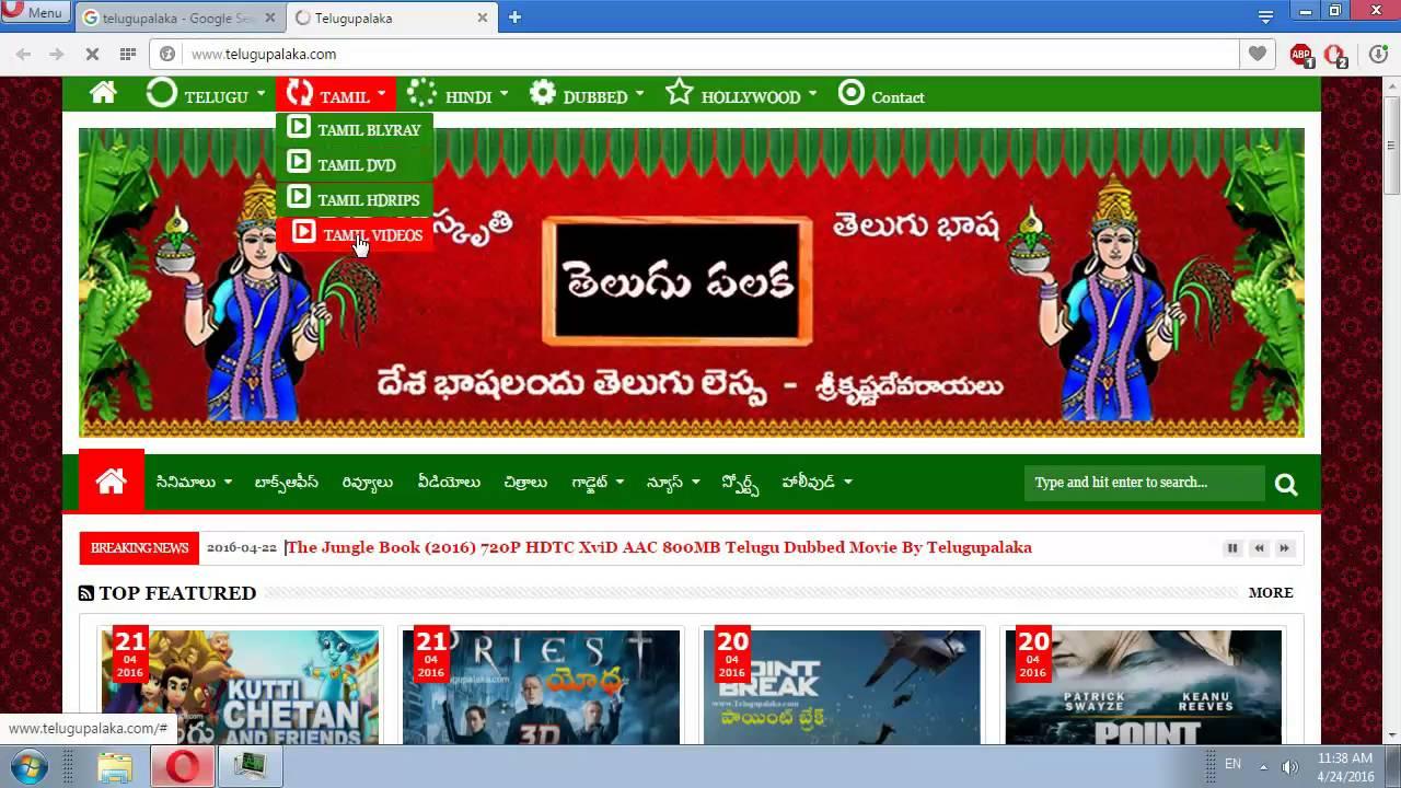 Telugu dubbed movies free download links by [www. Telugupalaka. Com.