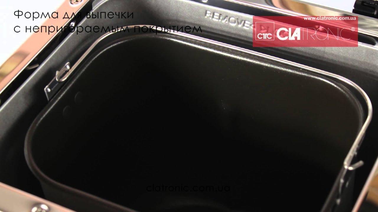Инструкция хлебопечка clatronic