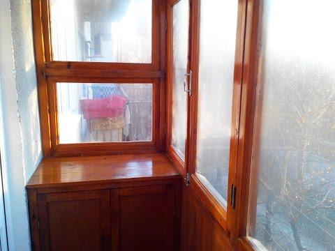 Остекление балкона.10 лет - стоит отлично.