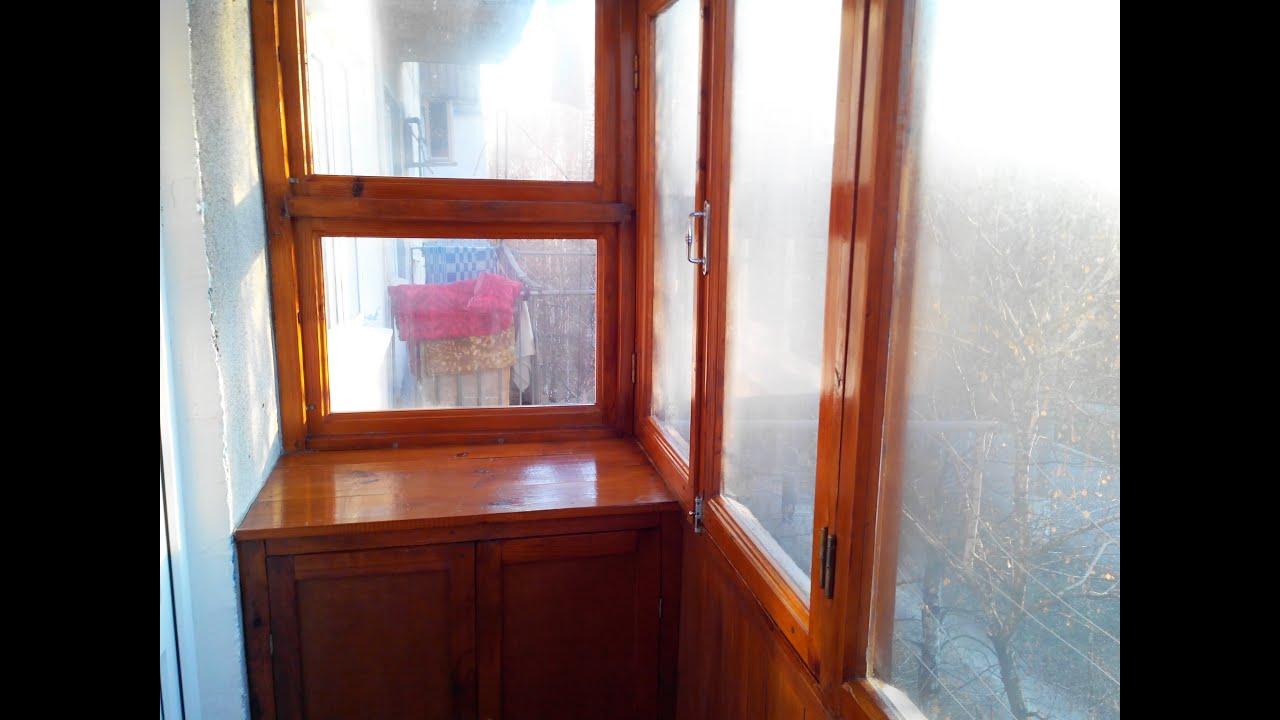 Остекление балкона.10 лет - стоит отлично. - youtube.