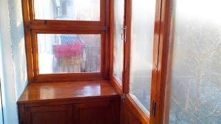 Остекление балкона.10 лет - стоит отлично.(Остекление балкона своими руками. Рамы деревянные. Прошло 10 лет, балкон в хорошем состоянии. Все стыки поса..., 2014-11-14T18:31:18.000Z)