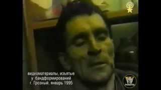 Чечня, Грозный 1995г. Виктор Мычко в плену.