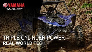 Real World Tech - 998cc Engine