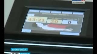В онкодиспансере - новое медицинское оборудование(Северянки, которые перенесли операцию на груди, смогут пройти реабилитацию, не выезжая из Архангельской..., 2015-01-22T12:24:03.000Z)