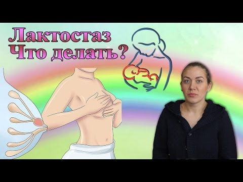 После родов температура болит грудь