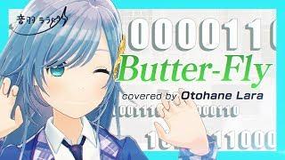 《デジモン》Butter-Fly 歌ってみた ♪音羽ララ♪