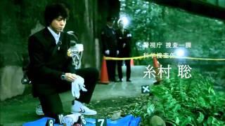 2011年4月スタート 毎週水曜よる9時 テレビ朝日 遺留捜査 ゼネラルプロ...