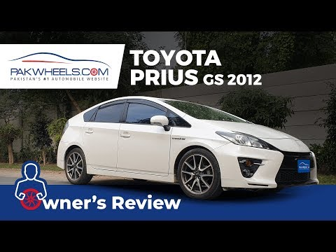 Toyota Prius GS Sport 2012 Owner's Review: Price, Specs & Features | PakWheels