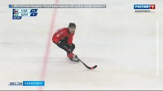 Вести-Хабаровск. Россияне выиграли матчи СуперBandy