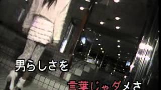 六本木心中 / アン ルイス /  秀容 翻唱
